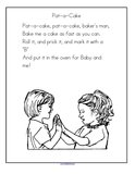 Pat-a-Cake nursery rhyme printable.