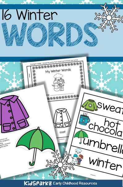 16 words associated with the winter season – recognizing the pictures, learning the vocabulary, and linking the pictures with the spoken and written words.