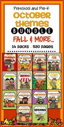 Back to School MEGA bundle for preschool and Kindergarten.